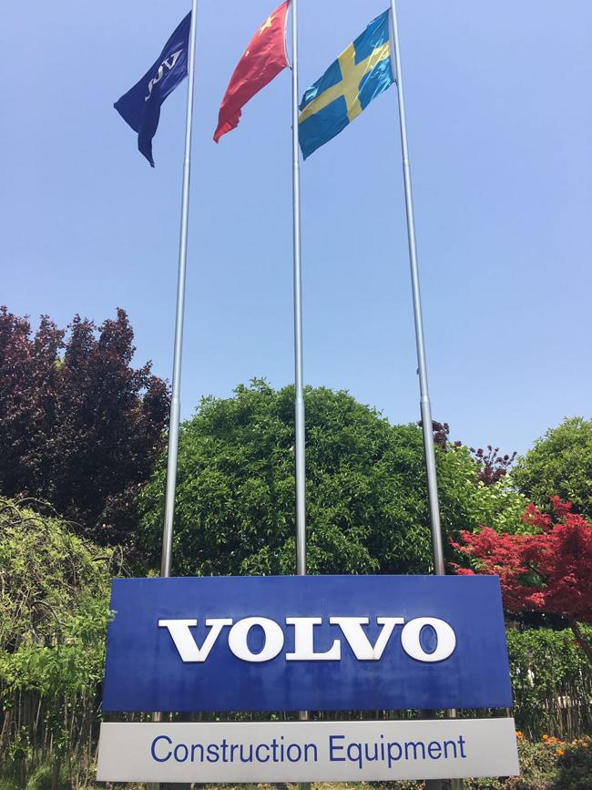 VOLVO(中国)建筑设备选择赢咖4机械