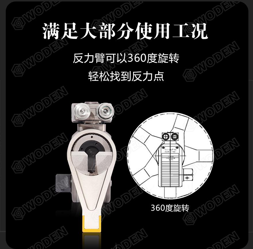 YK4-A驱动液压扳手扭矩扳手内部采用进口高端密封