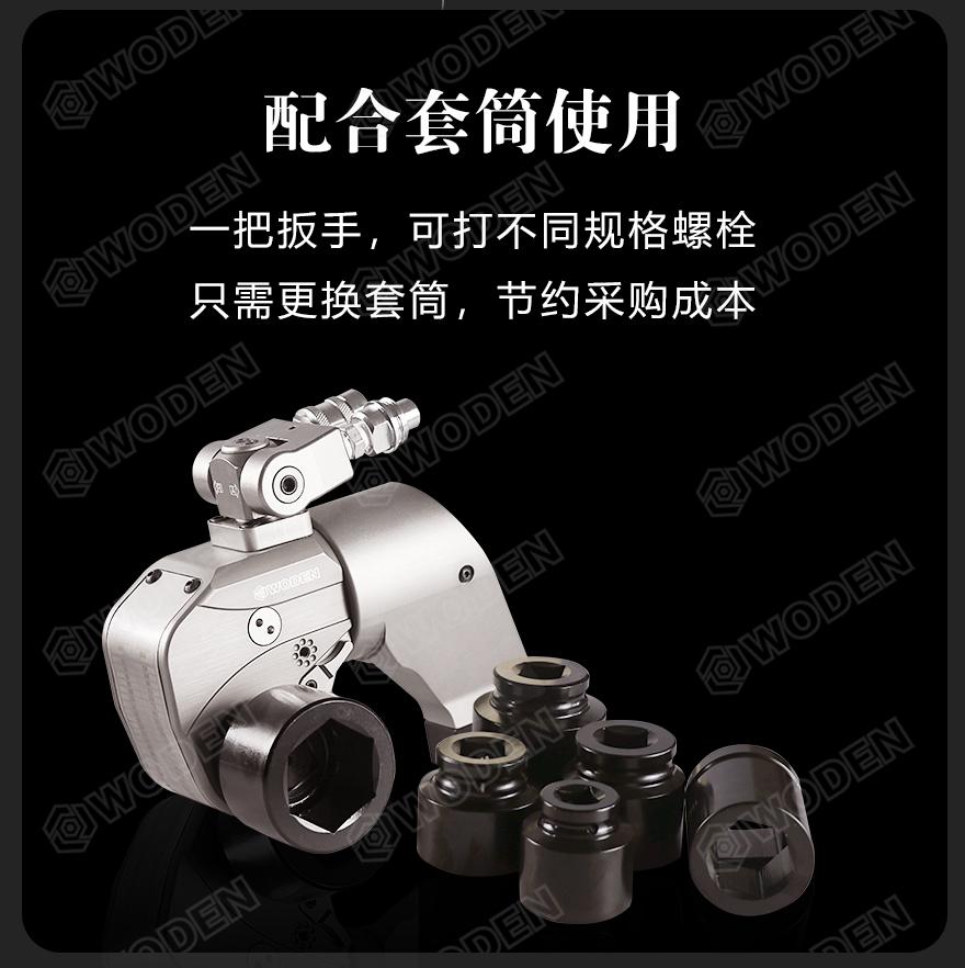 YK4-A驱动液压扳手扭矩扳手配合套筒使用,节省采购成本