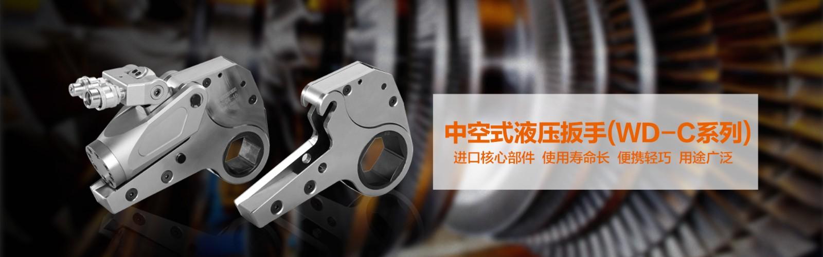 星辉铝钛合金XY-C系列驱动液压扳手