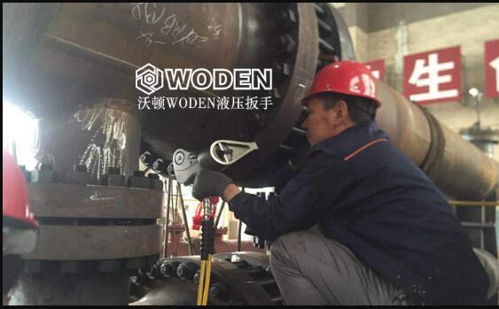 赢咖4压力容器专用液压扳手应用于山东某压力容器制造集团现场图