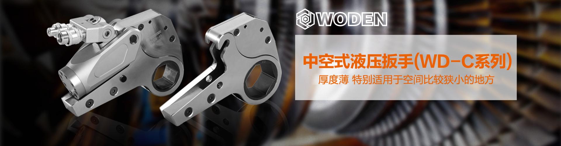 赢咖4YK4-C系列中空液压扳手
